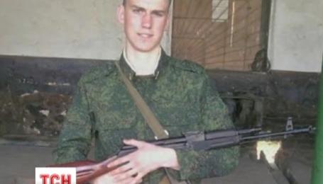 На Кубани сегодня похоронили погибшего в Сирии российского солдата