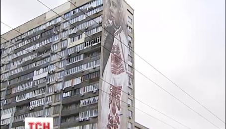 На столичной многоэтажке появилось сорокаметровое изображение девушки в вышиванке
