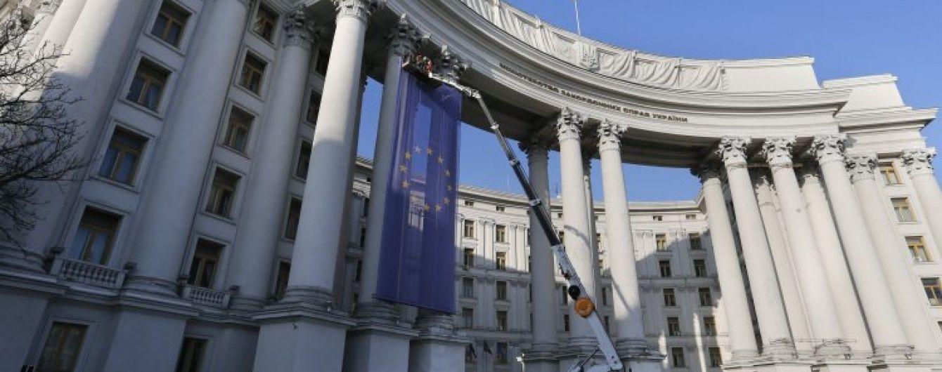 МИД Украины выступило с резким заявлением о нарушениях Россией Минских соглашений