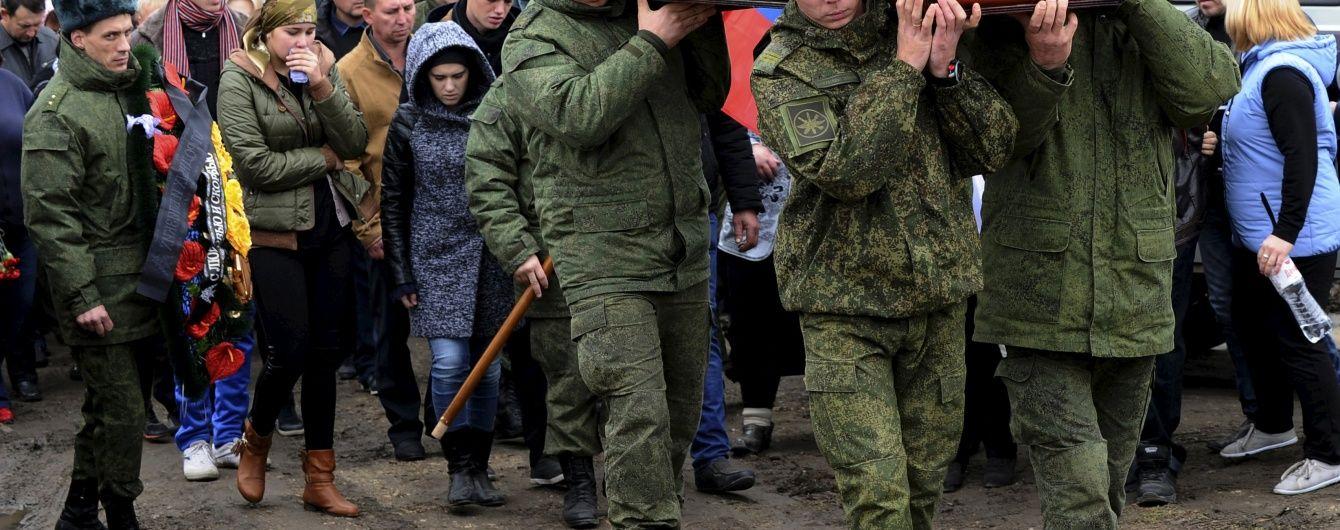"""Росія перекидає з Абхазії офіцерів для супроводу """"вантажу 200"""" - розвідка"""