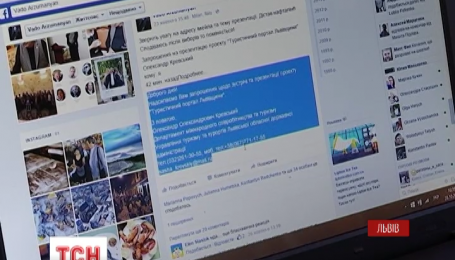 За використання російської електронної пошти у Львові звільнили чиновника