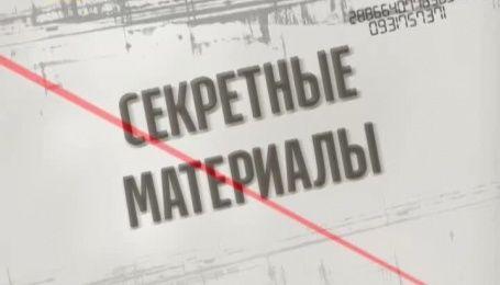 Как работает государственная исполнительная служба в Украине