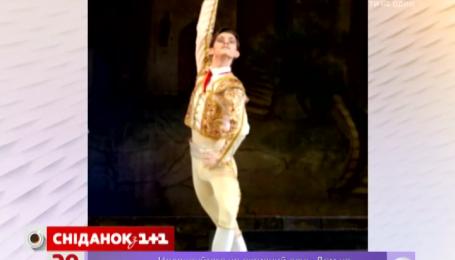Анатолий Бахмат в 20 лет стал солистом Национальной оперы Украины