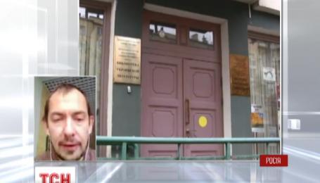 Московские следователи обвинили Наталью Шарину в разжигании национальной ненависти
