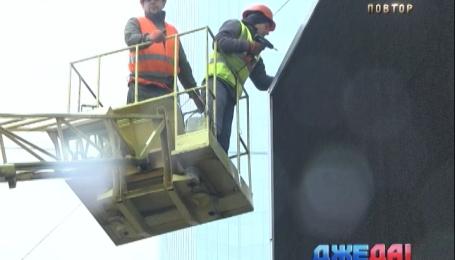 В столице коммунальщики уже демонтировали 18 незаконных билбордов