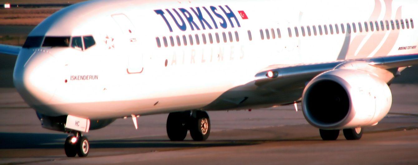 Turkish Airlines запустит новый рейс до Украины