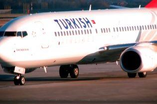 У Запоріжжі через густий туман не зміг сісти літак із Туреччини