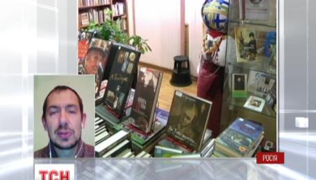 В Москве арестовали директора украинской библиотеки Наталью Шарину