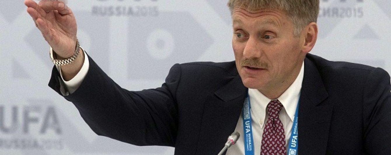 Пєсков про доповідь щодо справи Литвиненка: Це британський гумор
