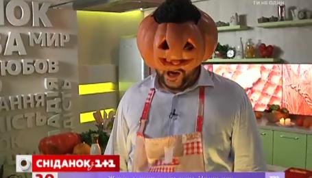 Гарбузовий кекс з беконом від Руслана Сенічкіна