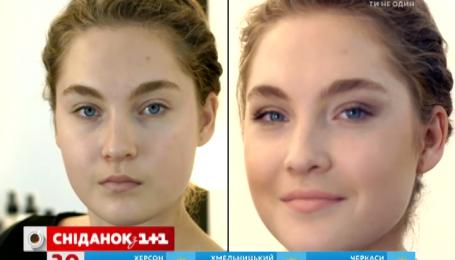 Як зробити стійкий макіяж