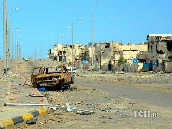 Сірт, Лівія
