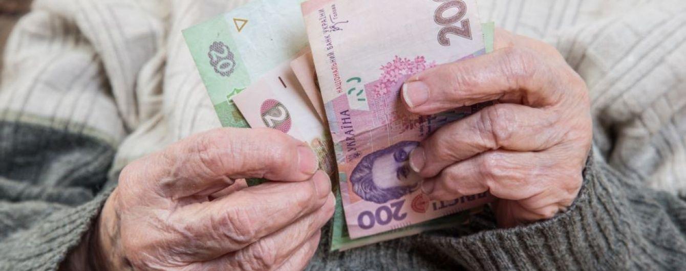 Пенсия по старости 3 группа