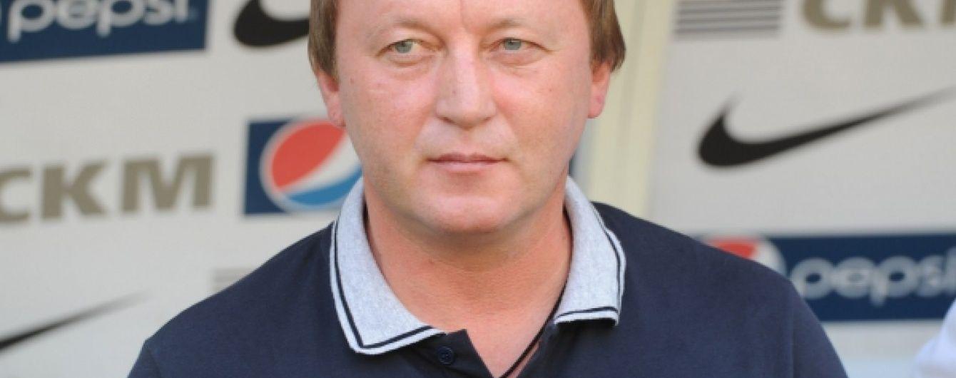 """Тренер """"Олександрії"""" назвав казкою можливу участь у єврокубках через вигнання """"Дніпра"""""""
