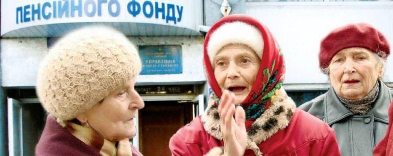 """Стареньким українцям """"докинуть"""" 134 гривні до пенсії"""