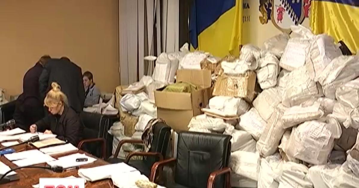Вибори на Дніпропетровщині опинилися під загрозою невизнання