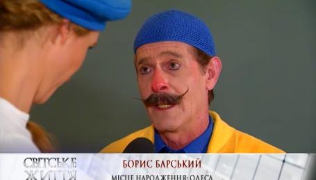 Як коміку Борису Барському пропонували політичний притулок у Росії