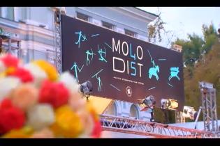 """ЛГБТ-програма і 250 фільмів: у Києві стартував фестиваль """"Молодість"""""""
