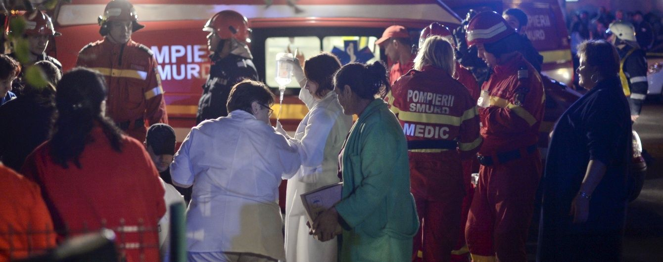 Потужний вибух стався у клубі в Бухаресті, загинули принаймні 26 людей