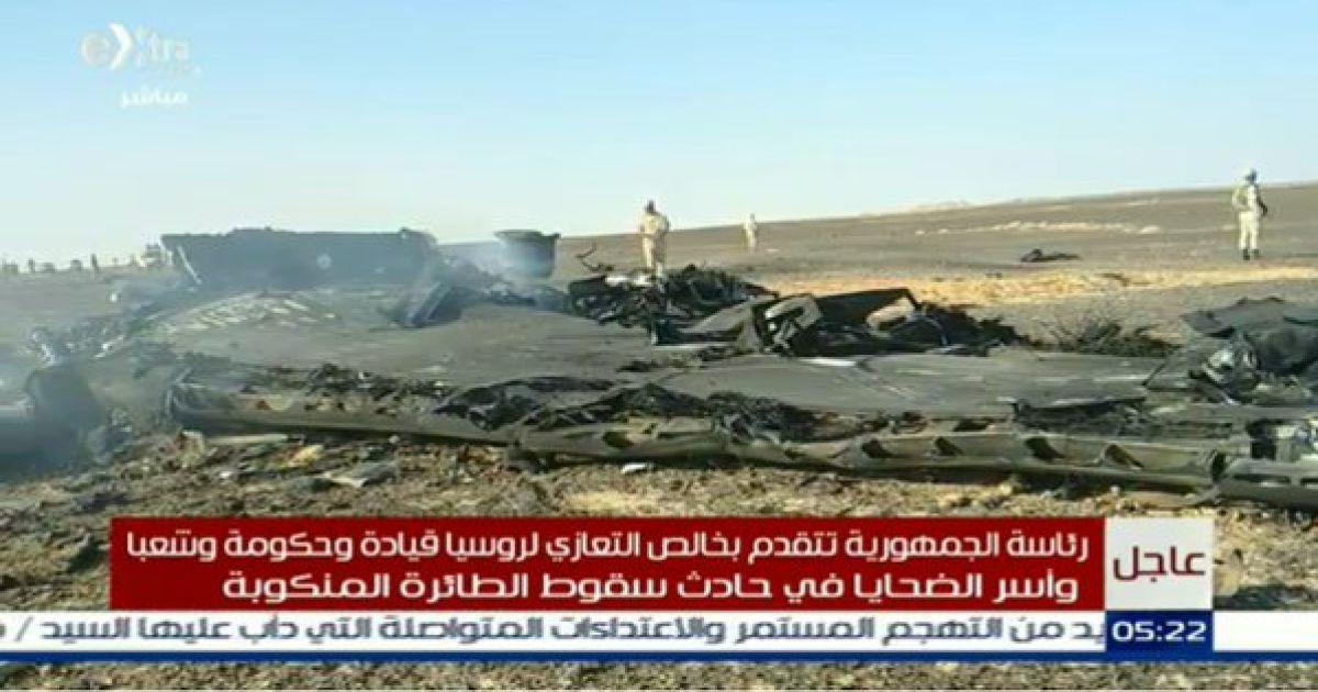 Первые кадры с места трагедии @ twitter.com