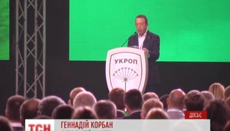 У багатьох областях України «Укроп» спромігся увійти до трійки лідерів за кількістю набраних голосів