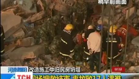 В центральной части Китая обрушился двухэтажный дом