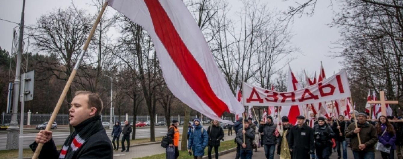 В Минске оппозиционеры вышли на марш
