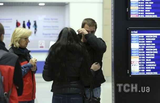 Сльози рідних і тисячі квітів. У Росії згадують загиблих у катастрофі Airbus А321