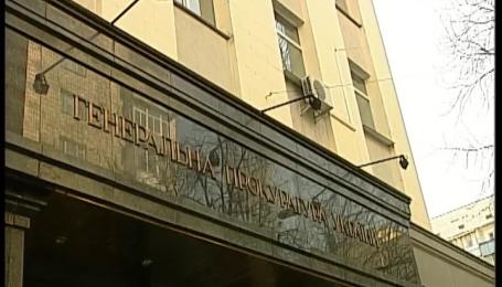 Через бездіяльність ГПУ Андрій Портнов виграв справу в Євросуді і позбувся санкцій