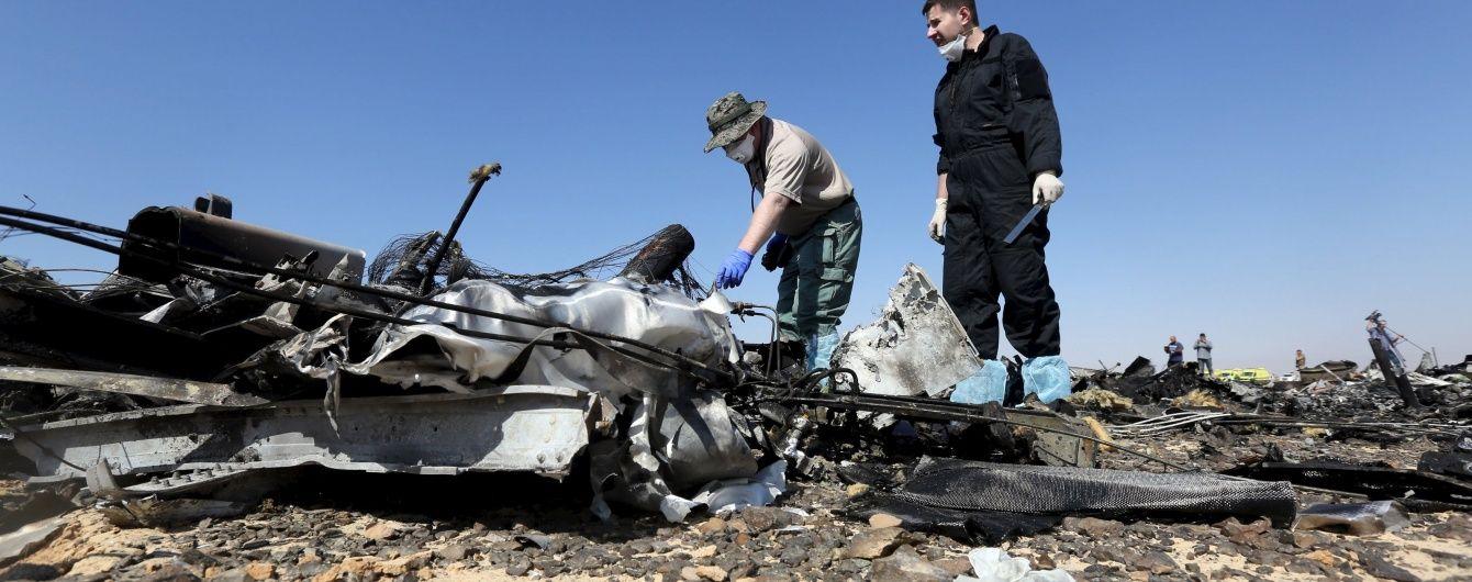 У Росії встановили тип вибухівки на борту Airbus A321 - ЗМІ