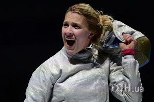 Українка Харлан перемогла росіянку у фіналі Кубка світу з фехтування