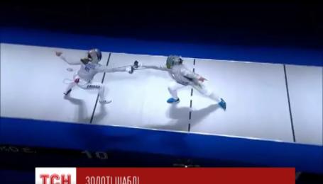 Украинские саблистки завоевали золото этапа Кубка мира по фехтованию