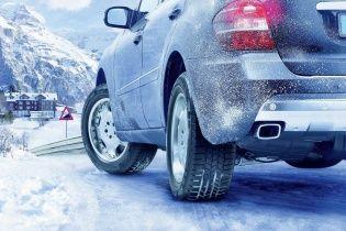 """""""Укравтодор"""" призвал водителей переходить на зимние шины"""