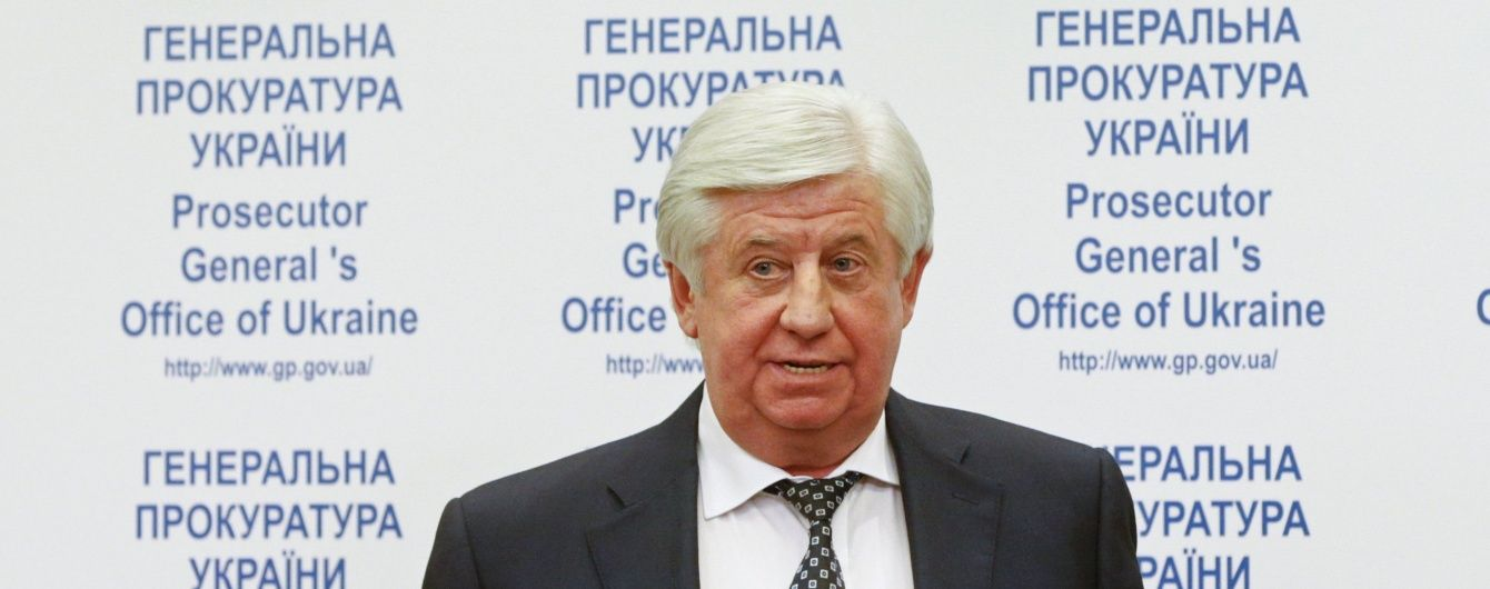 Шокін віддав Порошенку заяву про відставку