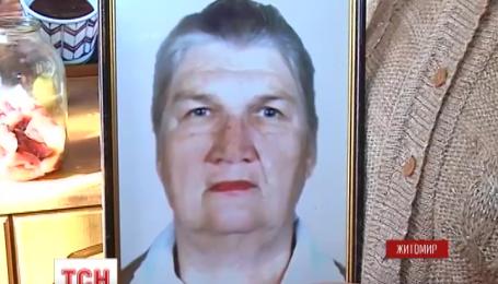 Під час МРТ-дослідження померла сімдесяти дев'яти річна пацієнтка у Житомирі