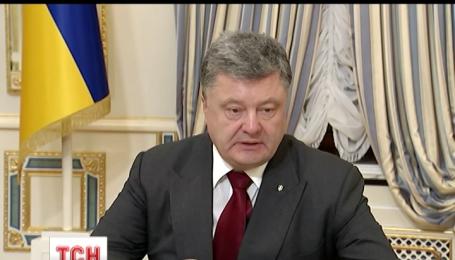 Порошенко призвал нардепов принять нужные для упрощения визового режима с ЕС документы