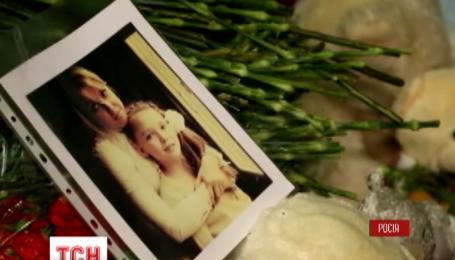 МЧС России поможет доставить тела погибших в авиакатастрофе украинцев на родину