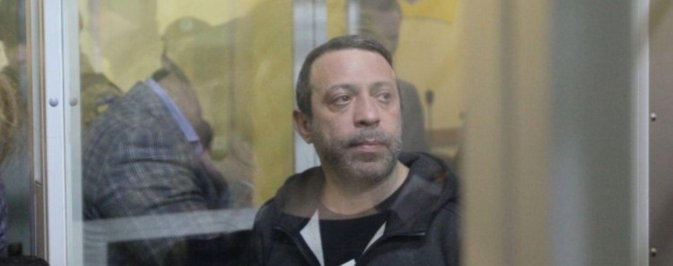 Дивіться на ТСН.ua трансляцію судового засідання у справі Корбана