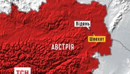 Вісім українців, які напередодні потрапили в ДТП в Австрії, залишаються у лікарнях