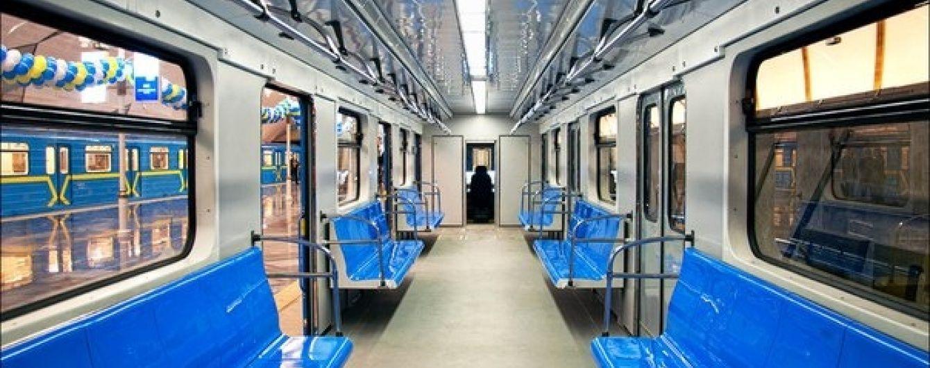 У Харкові з метро терміново евакуювали півтори тисячі пасажирів