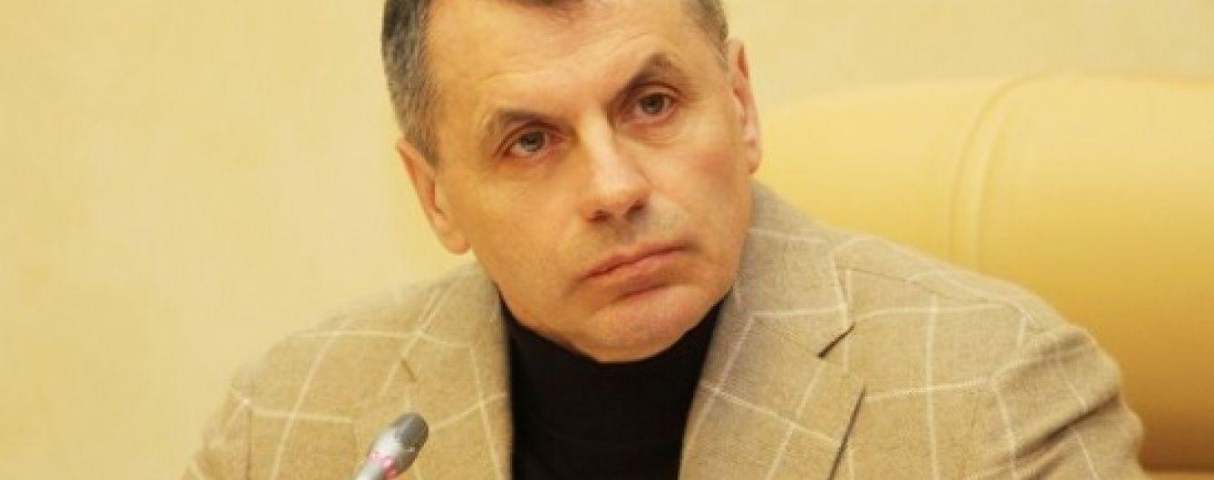 Окупаційна влада Криму готова судитися з Україною за відібрані компанії