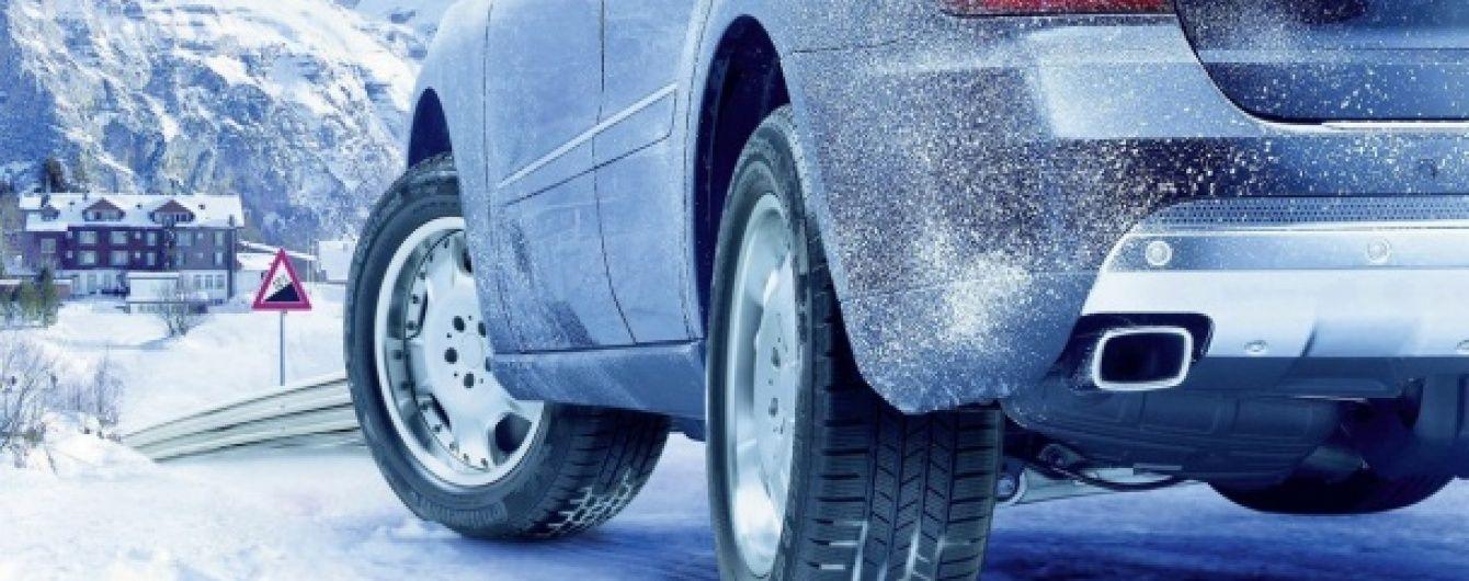 """""""Київавтодор"""" пригрозив штрафами водіям, чиї авто заважатимуть прибиранню снігу"""