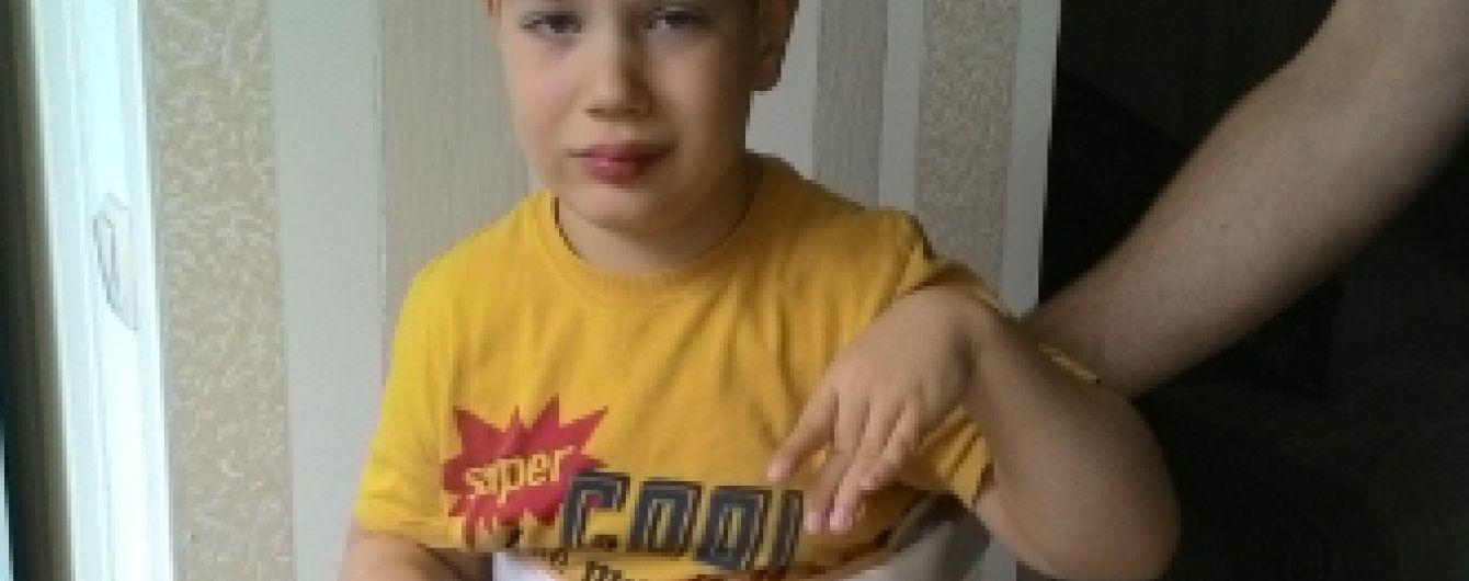 Помогите выздороветь 8-летнему Диме