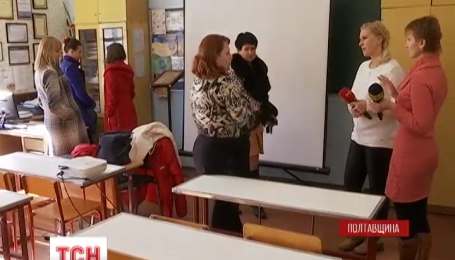 У Полтаві третьокласники лупцюють вчителів і дітей