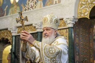 РПЦ хоче захопити місце Вселенського патріархату, ставши головною православною церквою - УПЦ КП
