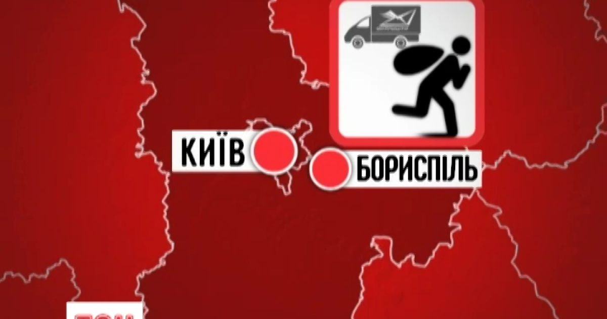 В Борисполе пенсионеры устроили митинг под почтой из-за похищенных пенсий
