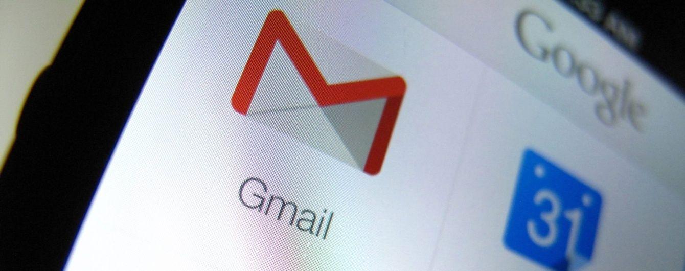 Google запустила функцию перевода денег в Gmail
