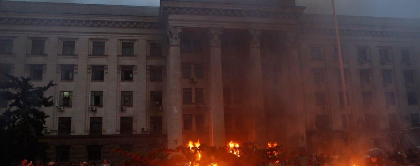 Суд Одеси подовжив арешт обвинувачених у справі 2 травня росіян