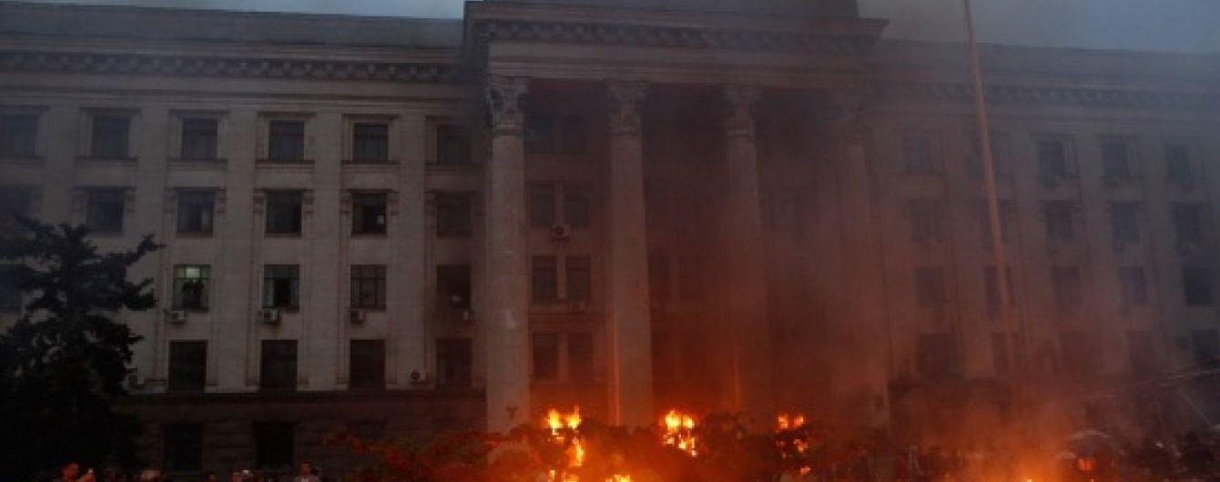 СБУ чекає на провокації в Одесі на другу річницю пожежі в Будинку профспілок