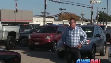 Американец продает авто с помощью зажигательных танцев